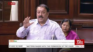 Shri Shwait Malik on Matters Raised With The Permission Of The Chair in Rajya Sabha :18.03.2020
