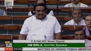 Shri C. R. Patil raising 'Matters of Urgent Public Importance' in Lok Sabha