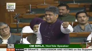 Budget Session | Manish Tewari's Speech on Supplementary Demands for Grants For Jammu and Kashmir