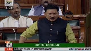 Shri Devusinh Jesingbhai Chauhan raising 'Matters of Urgent Public Importance' in LS