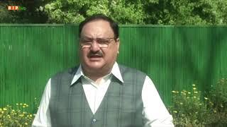 भाजपा ने कोरोना पर सभी राज्य इकाइयों से सतर्क रहने और लोगों के बीच सतर्कता फैलाने को कहा है
