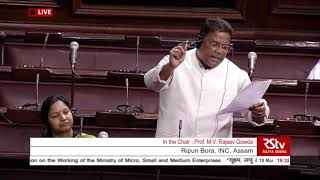 Budget Session 2020   Ripon Bora's Remarks   Discussion on the working of the Ministry of MSME