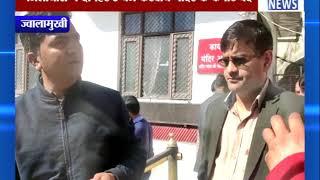 ज्वालामुखी मंदिर अधिकारी ने मंदिर किया बंद    ANV NEWS JAWALAMUKHI - HIMACHAL