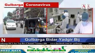 Gulbarga Mein Coronavirus Par Qabu Pane Privet Buses Band Gulbarga DC A.Tv News 18-3-2020