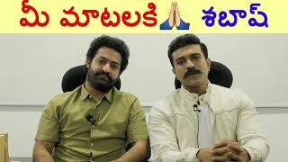 Ram Charan and Jr NTR about CORONA virus | #Ramcharan #JrNTR #RRR | #CORONA