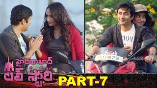 Hyderabad Love Story Full Movie Part 7 | Latest Telugu Movies | Rahul Ravindran | Reshmi Menon