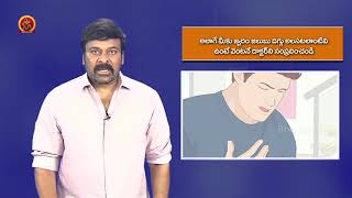 Megastar Chiranjeevi Emotional and Kind Words About Present Issue | Bhavani HD Movies