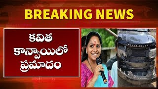 Ex MP Kavitha కాన్వాయిలో.. MLA Jeevan Reddy కారుకి ప్రమాదం | Telangana News | Top Telugu TV
