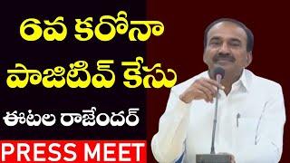 Health Minister Etela Rajender Press Meet | Telangana News | Top Telugu TV