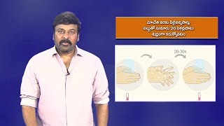 Megastar Chiranjeevi Gives Awareness on Latest Issue | Top Telugu TV