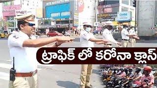 Telangana Traffic Police Gives Awareness on Latest Issue | Telugu Latest News | Top Telugu TV