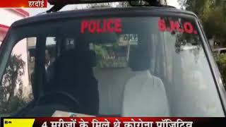 Hardoi | कलयुगी बेटे ने की अपनी मां की हत्या, Police ने लिया हिरासत में | JAN TV