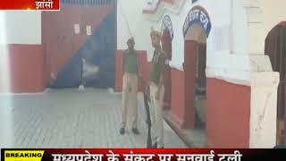 Jhansi Crime News   Munna Bajrangi हत्याकांड मामला, CBI टीम जांच के लिए पहुंची झांसी कारागार
