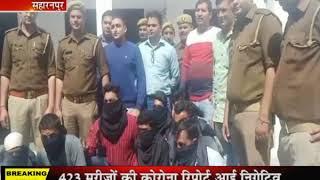 Saharanpur   लूट की घटनाओं का हुआ खुलासा, 8 अभियुक्त हथियार समेत गिरफ्तार   JAN TV