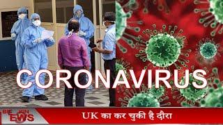 Telangana coronavirus News // तेलंगाना में Coronavirus संख्या हुई 13 // THE NEWS INDIA