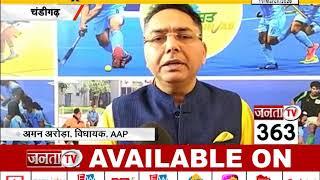 CHANDIGARH : AAP विधायक अमन अरोड़ा ने पंजाब सरकार से की ये अपील