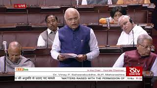 Dr. Vinay P. Sahasrabuddhe on Matters Raised With The Permission Of The Chair in Rajya Sabha