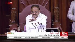 Special Mention | Smt. Kanta Kardam in Rajya Sabha :19.03.2020