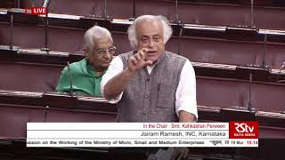 Budget Session 2020   Jairam Ramesh's Remarks   Discussion on the working of the Ministry of MSME