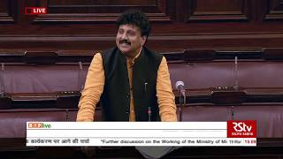 Shri Jugalsinh Mathurji Lokhandwala's speech on the working of the Ministry of MSME in Rajya Sabha