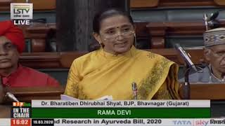 Dr. Bharatiben Dhirubhai Shyal on the Institute of Teaching and Research in Ayurveda  Bill, 2020