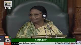 Dr. Pritam Gopinath Munde's speech on the Institute of Teaching and Research in Ayurveda Bill, 2020