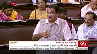Shri Nitin Jairam Gadkari's speech on the working of the Ministry of MSME in Rajya Sabha