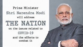 PM Shri Narendra Modi's address to the nation on COVID-19 | #IndiaFightsCorona