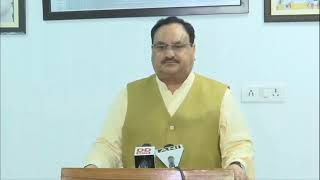 BJP National President Shri JP Nadda's appeal to the Nation | #IndiaFightsCorona