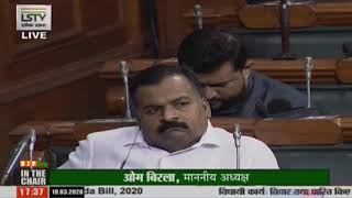 Shri Shripad Yesso Naik's reply on the Institute of Teaching and Research in Ayurveda Bill, 2020