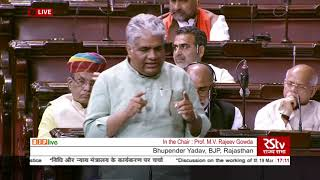Shri Bhupender Yadav's speech on the working of the Ministry of MSME in Rajya Sabha