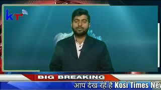 News Bulletin : 5 मिनट में 5 जिले की प्रमुख खबर देखिये