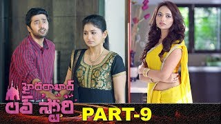 Hyderabad Love Story Full Movie Part 9 | Latest Telugu Movies | Rahul Ravindran | Reshmi Menon