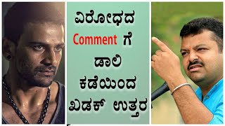 Dolly Dananjay vs Chakravarty Sulibele Twitter war..?