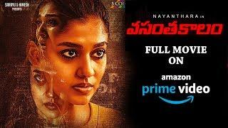 Watch Vasantha Kalam Full Movie on Prime Video   Nayanthara   Bhoomika Chawla