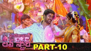 Hyderabad Love Story Full Movie Part 10 | Latest Telugu Movies | Rahul Ravindran | Reshmi Menon