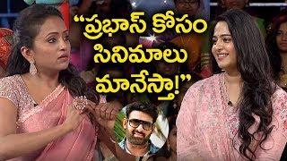 Anushka Shcoking Comments on Prabhas @ Suma Chash Program   Top Telugu TV