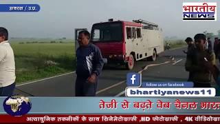 शॉर्ट सर्किट से लगी चलते ट्रक में आग, ट्रक ड्राइवर ने कूदकर बचाई जान। #bn