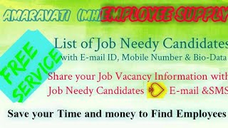 AMARAVATI MH      EMPLOYEE SUPPLY   ! Post your Job Vacancy ! Recruitment Advertisement ! Job Inform
