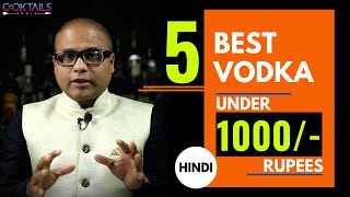 5 best Vodka Within 1000 Rs in India | 1000 के भीतर 5 Best वोदका | Cocktails India | Dada Bartender