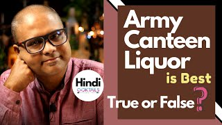 Army Canteen Liquor? Good Or Bad? | आर्मी कैंटीन शराब? अच्छा या बुरा? | Cocktails India |