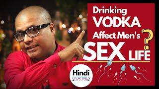 Drinking Vodka Effect Male Sperms Count? | क्या वोदका पीने से पुरुष स्पर्म काउंट प्रभावित होता है