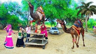 Rajasthani Gurjar Rasiya 2020 | Dj ऊपर नाचे रे  | New Latest HD Video Song 2020