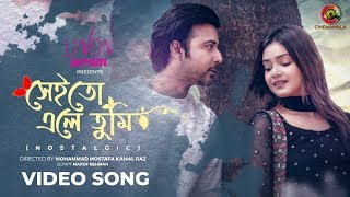 """TOMAR MONER SATHE"" by FAHAD 