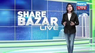 चार दिन बाद Share Bazar में तेजी | Share Market latest news | NIFTY | SENSEX | #DBLIVE
