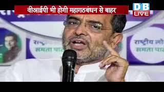 तेजस्वी को मांझी की जरूरत नहीं   मांझी को नहीं मनाएंगे तेजस्वी   Bihar news   #DBLIVE