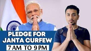 JANTA CURFEW On March 22 | 7 AM-9 PM | PM Modi Announcement | Fight Against Corona Virus | India