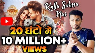 Kalla Sohna Nai Song Crosses 10 Million+ Views In 20 Hrs | Asim And Himanshi | Neha Kakkar