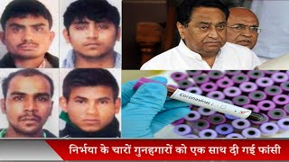 Top 5 Big Breaking News // Nirbhaya के गुनहगारों को फांसी // THE NEWS INDIA