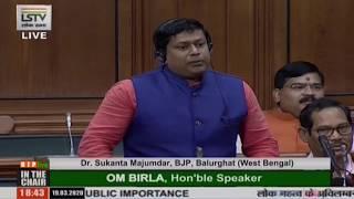 Dr. Sukanta Majumdar raising 'Matters of Urgent Public Importance' in Lok Sabha: 19.03.2020
